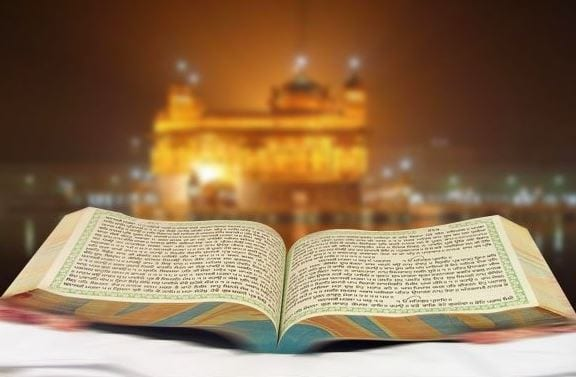 Image result for guru granth sahib